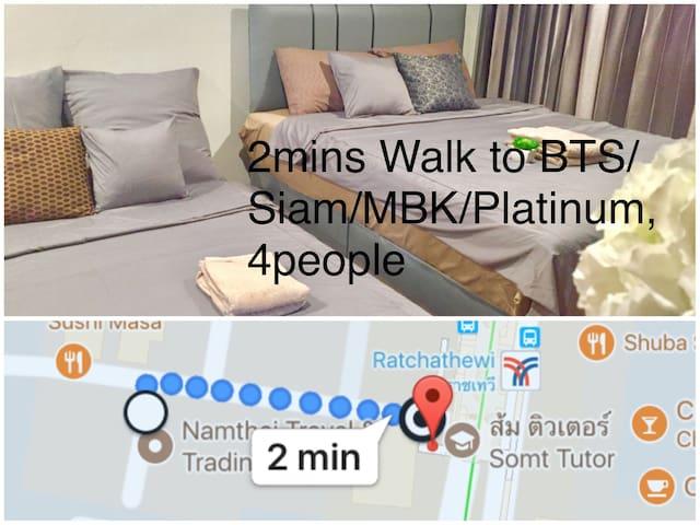 2 Mins walk BTS. 4pp walk Siam, MBK,CTW,WaterGate,