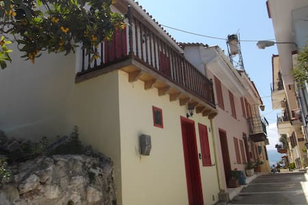 Nafplio Old City, Cozy traditional house - Nafplion - Casa