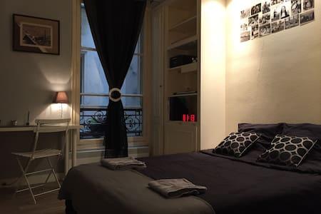 Charmante chambre au coeur de Paris - París
