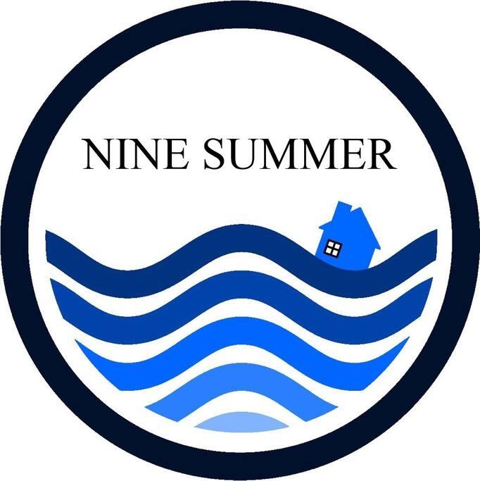 Nine Summer House LOGO