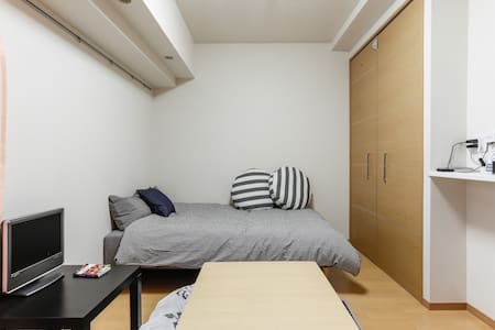 CentralTokyoGinza!Near4STAs TV+WiFi - 中央区 - Apartment