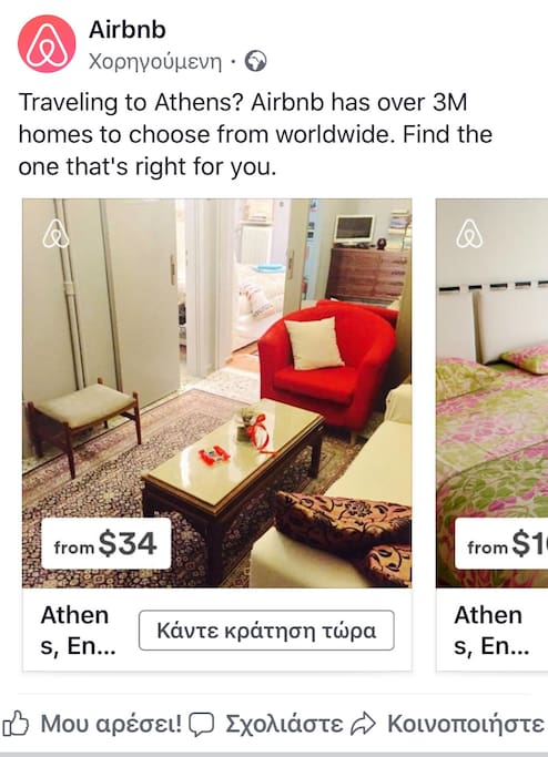 We are first one the suggestion list from Airbnb on the apartment in Athens
