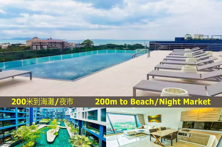 Family 2 bed with Pool View 300 meter from beach and Jomtien Market