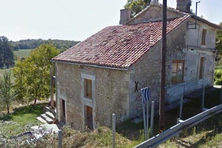 Great views, French barn conversion - Saint-Sulpice-de-Mareuil - 独立屋