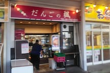 Dampuling Shop KAEDE(楓): It is famous for its exquisite dumplings.