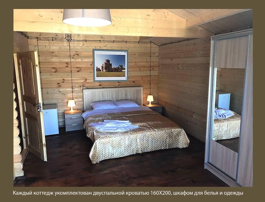 Двуспальная кровать 160х200