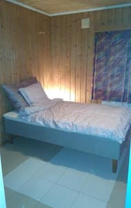 Private room in Ås close to NMBU - As - 独立屋