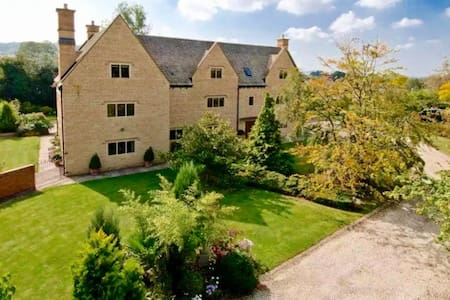 Cotswolds Masterpiece - Broadway