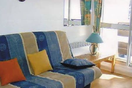 Appartement La Mongie Bagneres de Bigorre - Bagnères-de-Bigorre