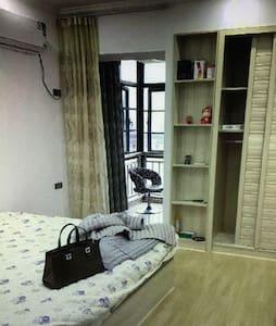 Hongkong seaside cozy one room - Hong Kong - Leilighet