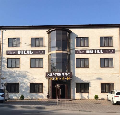 """Отель """"SamВилла"""""""