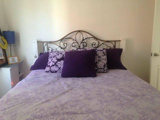 Bonito cuarto privado - Ciudad Juárez - House