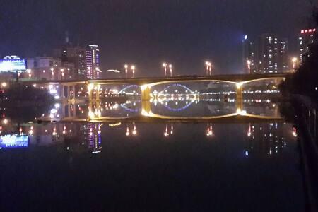 XQ的家 - Changsha