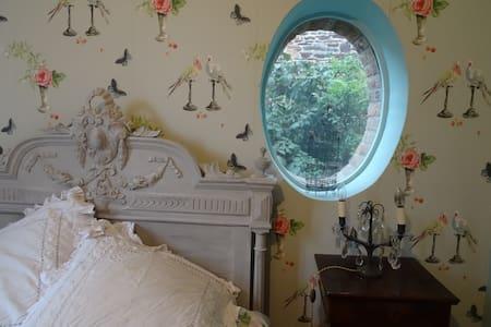 Chambre dans la maison d'Ilis - Rennes