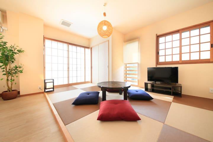 箱根の観光に最適  (OYADO  01号室)