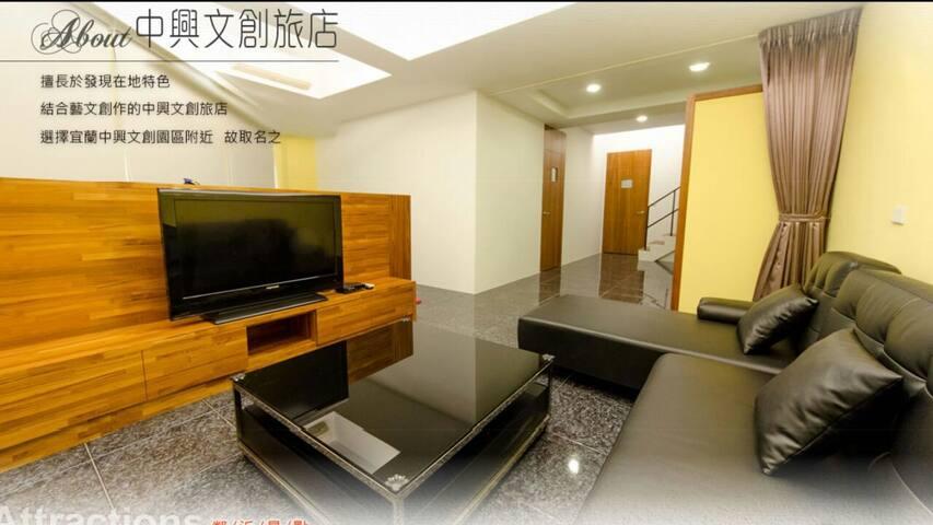 鄰近中興文創 旅店1(雙人房) 免費停車