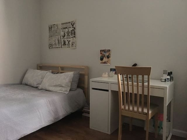 Private Room in 3BR Bed-Stuy Brooklyn Apartment