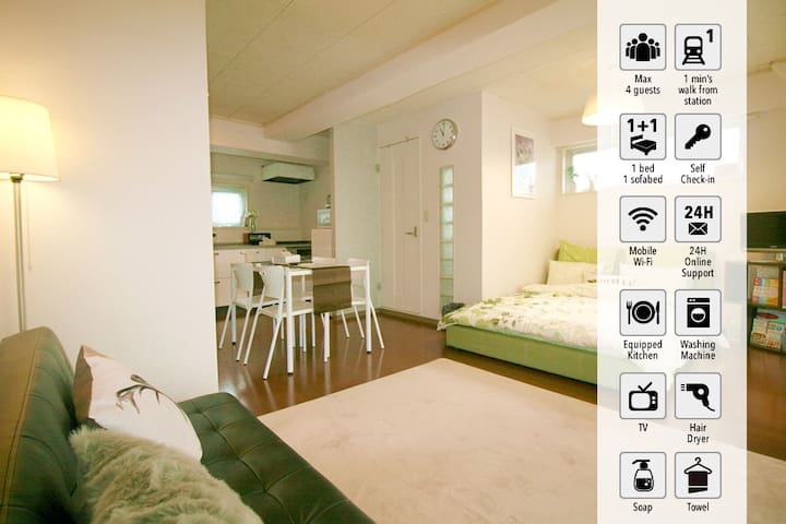 Just 1 min from station, Wi-Fi, for 4 people - Kōtō-ku - Appartement