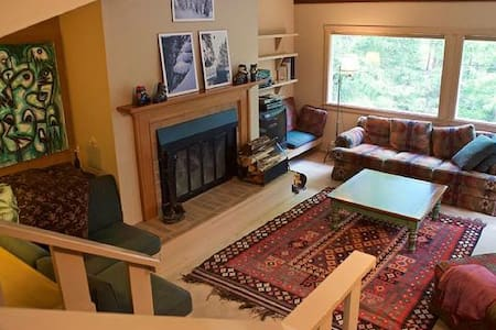 Stowe Slope-side Retreat ~ Ski in/Ski out - 斯托(Stowe)
