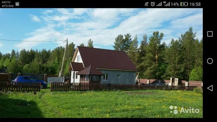 Загородный дом с трансфером