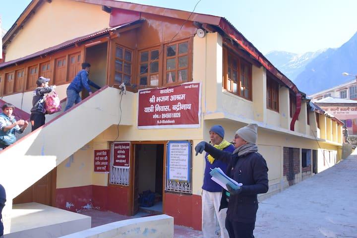 Bhajan Ashram Badrinath Uttrakhand