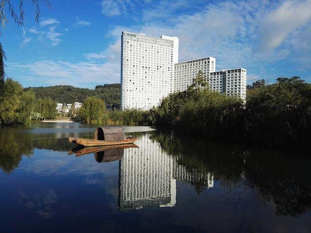 抚仙湖圣水度假公寓 - Yuxi - Huoneisto
