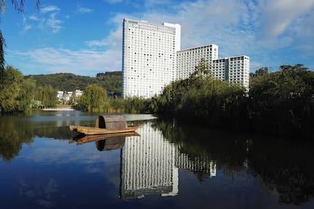 抚仙湖圣水度假公寓 - Yuxi - Leilighet
