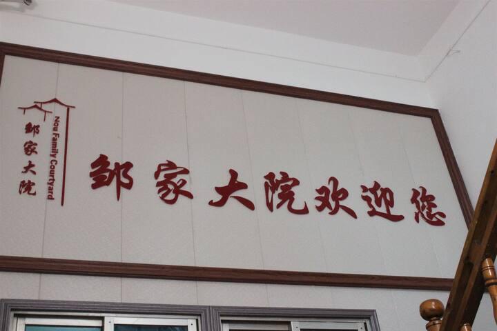 三峡大坝邹家大院/三峡人家/游轮观光/蹦极/漂流/
