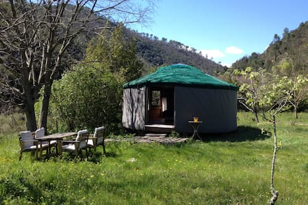 The yurt of the two rivers