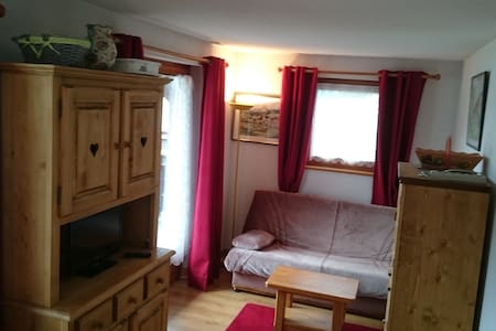 Appartement au coeur des montagnes - Notre-Dame-de-Bellecombe