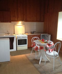 appartement T1 Saint Flour bas - Saint-Flour - Apartemen