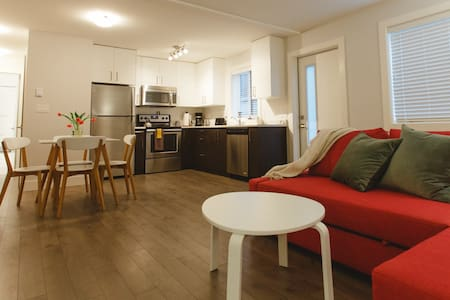 Royal Bay Guest Suite - Victoria - Ev