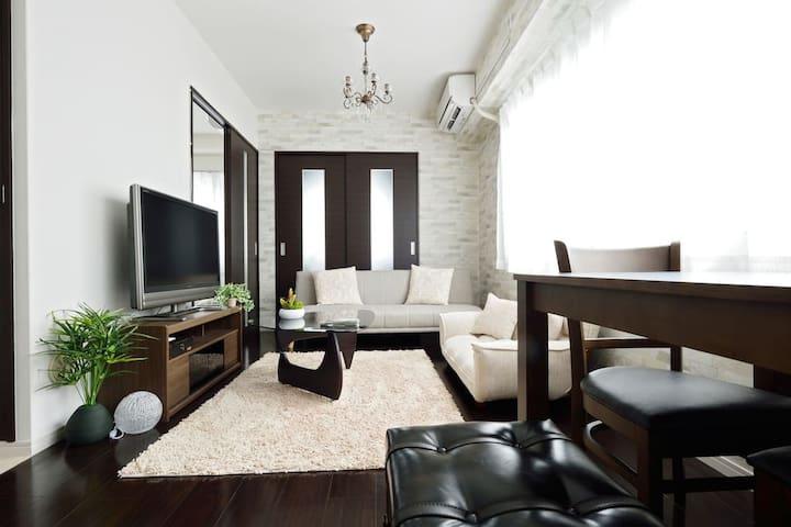 Modern Room / clap stay
