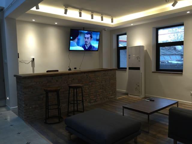 胡同里的青年公寓1 - 北京 - Lägenhet