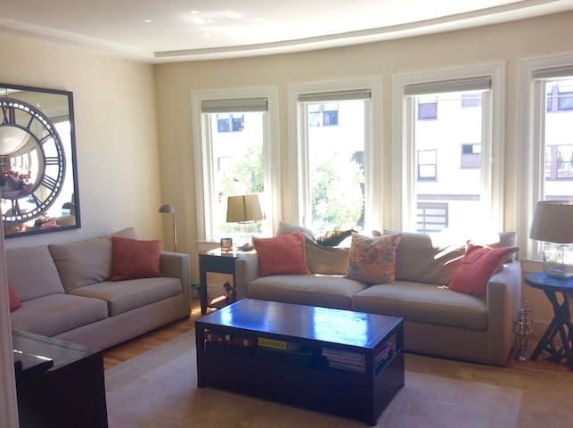 Walk to Outside Lands from our 3br/2bth Home - San Francisco - Apto. en complejo residencial