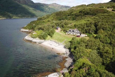 The Point Cottage, Loch Striven