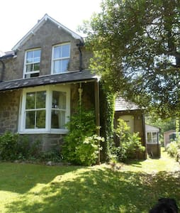 Lovely Lustleigh! Room Only with its own entrance - Lustleigh - Ev