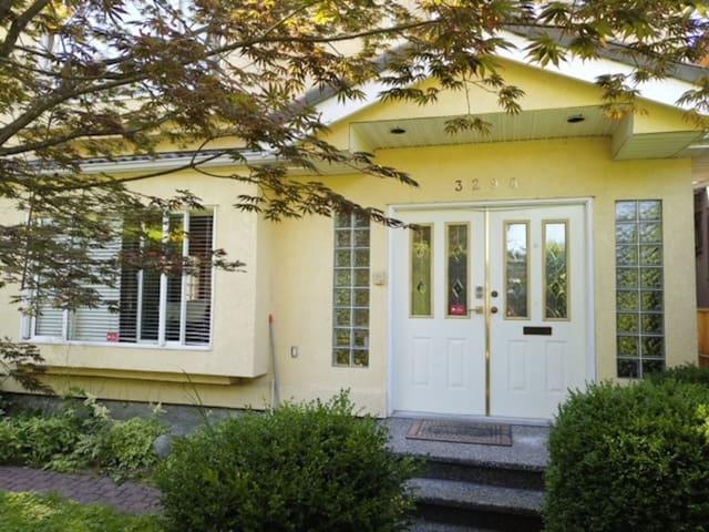 Vancouver mini house