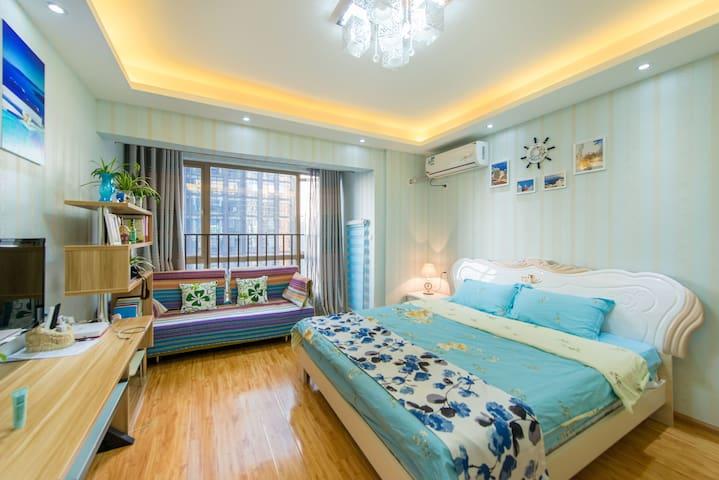 海天小筑 - Guiyang Shi - Appartamento