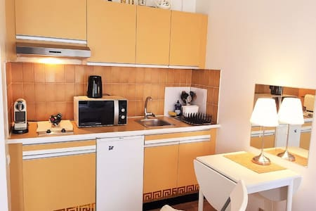 NEW and big offer! - dohna - Appartement