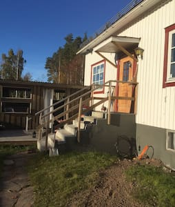 Mysigt litet hus i Vansbro. - Vansbro - Hus