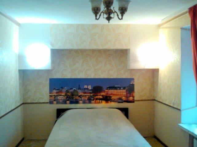 Доступное жилье в самом центре! - Rostov-on-Don - Leilighet