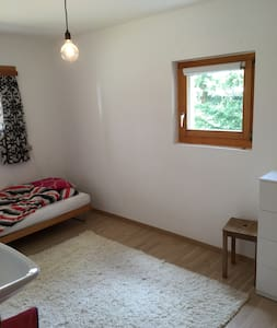 Komfortables Zimmer an zentraler ruhiger Lage - Davos - Appartement
