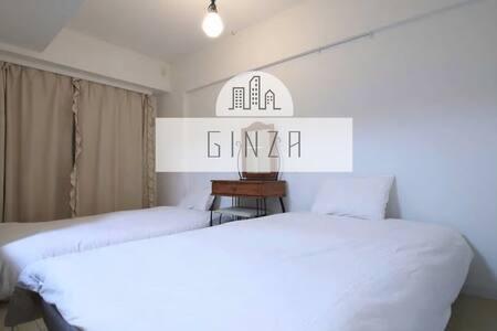 *NewOpen* Big Sale! Ginza area i6 - Chūō-ku - Квартира