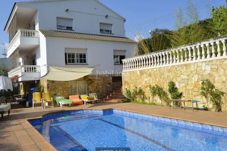 Wonderful house with private pool - Sant Julià d'Alfou - Casa