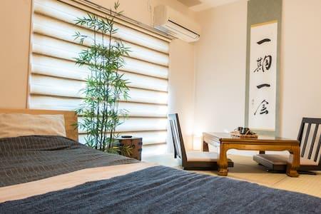 T/(東) 4min Kyoto sta & free - Kyoto - Apartemen
