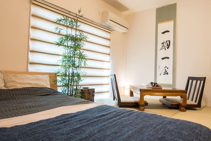 T/(東) 4min Kyoto sta & free wifi cozy room