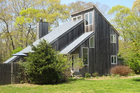 Modern house in Springs close to beaches - East Hampton
