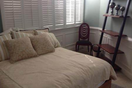 GlorIous 1 Bedroom Apartment/Patio - Rehoboth Beach - Apartment