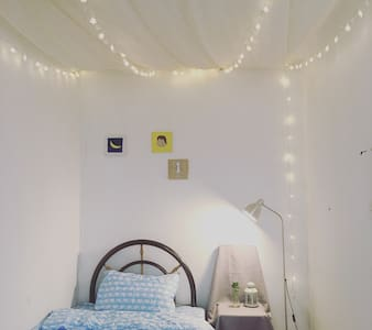 苏州老城区  夏有财的星空小卧室 - Suzhou